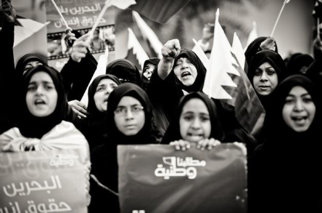 Συγκέντρωση διαμαρτυρίας μπροστά από το κτίριο των ΗΕ στη Μανάμα, τον Ιανουάριο του 2012 (φωτο Saeed Saif)
