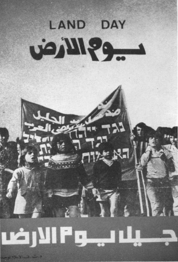 30 Μαρτίου 1976