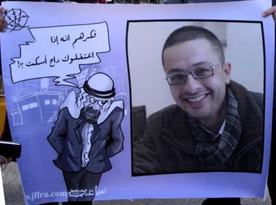 Mohammad Saba'aneh (photo:al-Hayat al-Jadida)